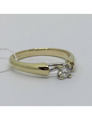 """Sužadėtuvių žiedas """"Elegantiškas lengvumas"""""""