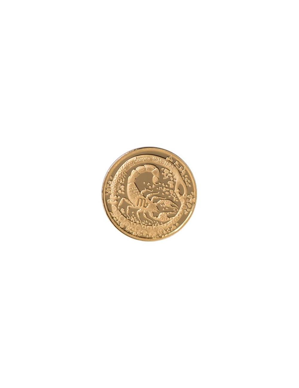 Zodiakai (Auksas)